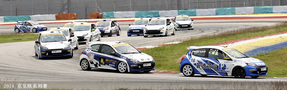 Cliocup