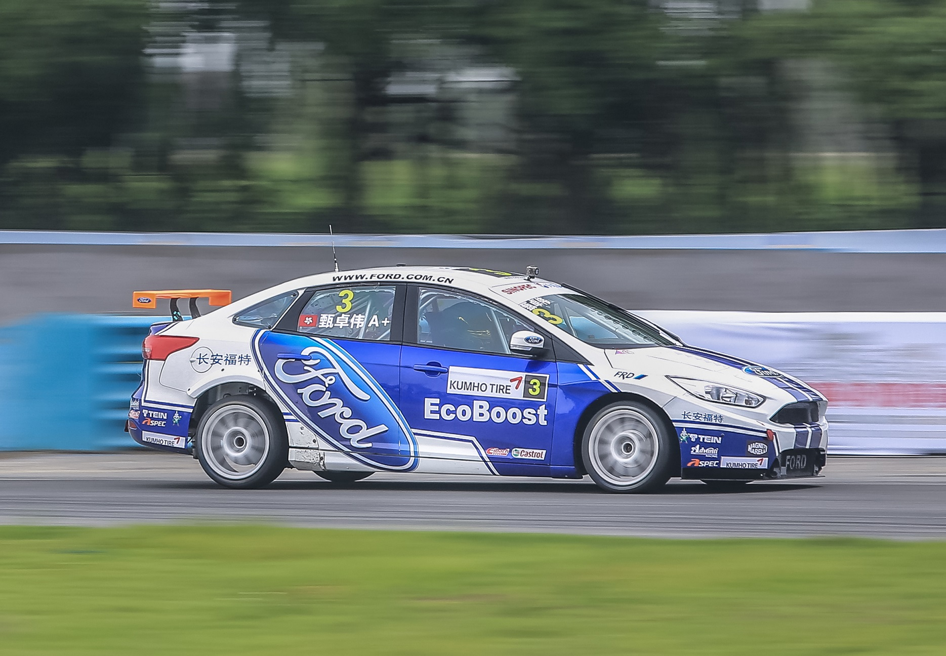 Go Further Changan Ford Racing Team fight for victory Formula