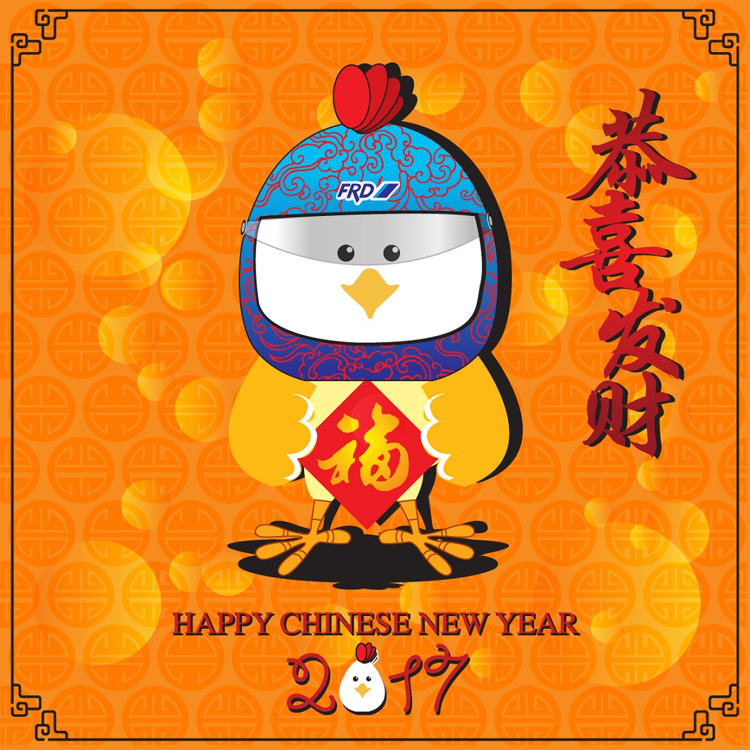 Chinese new year greetings from formula racing development news preasian formula renault series strengthens with new series manager m4hsunfo