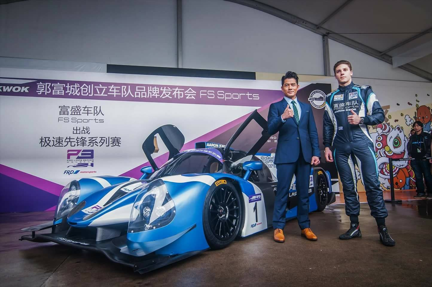 Aaron Kwok Confirms Fs Sport Racing Team To Join Frd Lmp3 Series