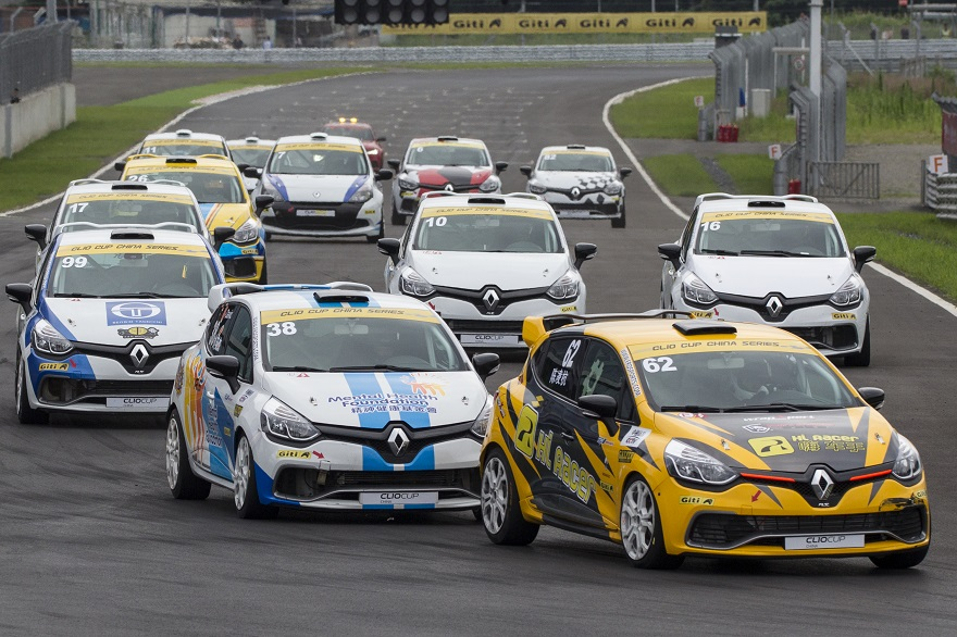 Calendario Wtcc 2020.Cliocup Cup Chinese Series Formula Racing Development